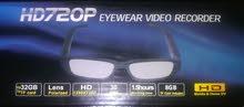 نظارات التجسس الرهيبه