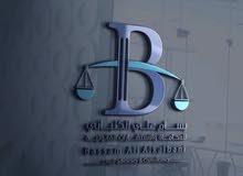 محاماة واستشارات قانونيّة