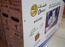 شاشات دانسات سعودية