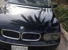 BMW باخره