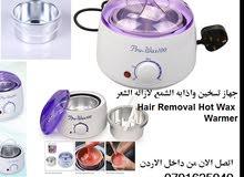 جهاز اذابه و تسخين الشمع لازاله الشعر وعاء قابل للتحريك جميع أنواع الشموع Hair R