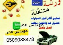 مهندس كهربائي سيارات للتواصل 0509088478