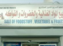 فرصه للبيع محل مواد غذائية وكي الملابس