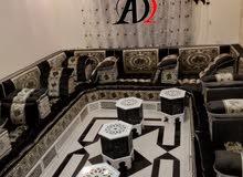 اجمل انواع المجالس المغربي
