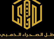 درجة ممتازة مقاولات البناء اشراف عمانيون وخدمات التصميم الداخلي والخارجي 3D