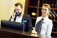 لراغبين بالتعلم ولعمل بالاستقبال الفندقي