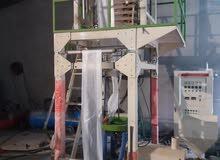مصنع اكياس بلاستك- قصر بن غشير