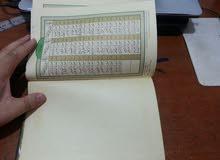 مصحف الخطاط محمد غنام . نادر جدا
