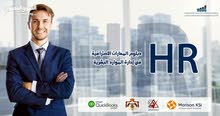 دبلوم المهارات الاحترافية في إدارة الموارد البشرية IGCA