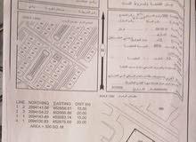 ارض تجاريه في صحار/ولي