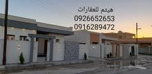 2 منازل للبيع عين زارة ((الجدادعة)) بعد سيمافرو زويتة