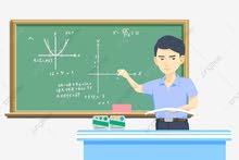 مدرس رياضيات وكيمياء