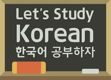teaching korean language ~  تعليم اللغة الكورية