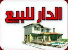 بيت للبيع في النجف ناحيه الحريه