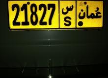 رقم للبيع س /21827