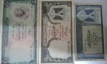 عملات مصرية اثرية