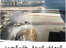 للبيع ارض تجاريه سكنيه في خليج البحرين منطقه المنامه