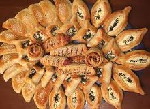 Arabic Pastries Medium Size R.O .200 Baisa ( Special Ramadan Offer) Free Delivery