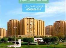 شقة مميزة الاطلالة والموقع في اسكان الدمام
