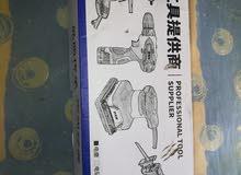 هلتي او جلندر سهلة الاستخدام والحمل وبكل معدات عمليه جلندر دريل ومعدات اخرى تتوف