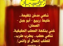 ورق شاهي مدخن بنكهة الحطب الحقيقية..