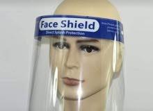 face shield القناع الواقى العازل