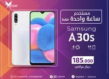 مستخدم ساعة واحدة فقط Samsung A30S