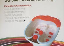 جهاز مساج للقدم Foot Bath Massager