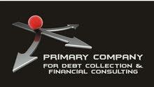 شركة مختصة لتحصيل الديون والذمم
