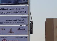 ابوعسكر للدعايه والإعلان