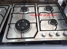غاز ARSTON ارستون غاطس 4 شعلة ستيل
