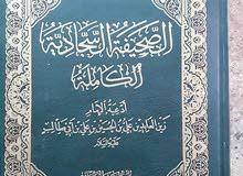 مجموعة كتب دينية للبيع