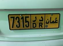للبيع رقم سيارة رباعي