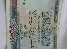 ورقه نقديه  ( فئة 20 ريال ) من عام 1994
