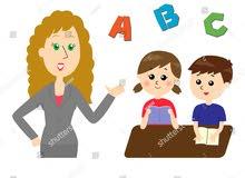 English Teaching    معلمة لغة انجليزية الرياض
