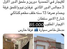 2 Bedrooms rooms Villa palace for rent in Jeddah
