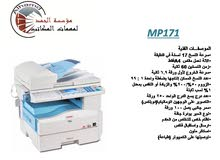 الة تصويرMP171