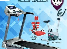 Motorized Tredmail + Magnetic Elliptica Bike + Dudu Slimmer