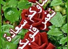 مطلوب بيت للايجار بحي جهاد بلرفاق او قريب بلرفاق