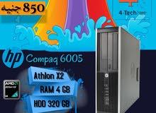 بتدورعلى جهاز بـ امكانيات كويسة وسعر مناسب شركة 4Tech بتقدملك HP 6005