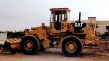 Now a Bulldozer is for sale at a special price