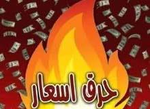 للبيع منزل عربي أستثماري فالماجوري ¤¤ ماجر حالياا 1000 دينار  0925314157