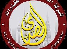 للإيجار دور ثاني مصعد في منطقة عبد الله مبارك ( سوبر ديلوكس جديد )