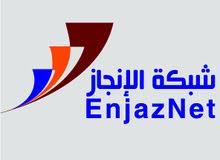 مطلوب محاسب سوداني او يمني له خبرة في حسابات المقاولات والعقار