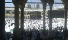 تعليم القرآن الكريم و تربية الإسلامية