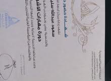 شاب يمني لديه رخصة عمومي ومهنةاقامة سائق عام يرغب بعمل لدى شركة او مؤسسة مشرف مش
