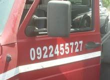افيكو ساحبه اللايجار نقل السيارات معاطله وجديدة  لأي الاستفار ع رقم 0922455727