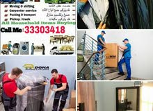 house shifting moving Carpenter work call 33303418
