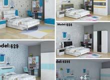 غرف نوم صناعة تركية وصينية