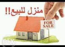 منزل أرضى للبيع ..... مابين زاوية الدهمانى ومابين فشلوم منزل على رئيسى فرعى. ..